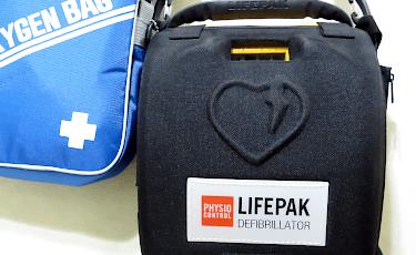 AED等の緊急対応設備
