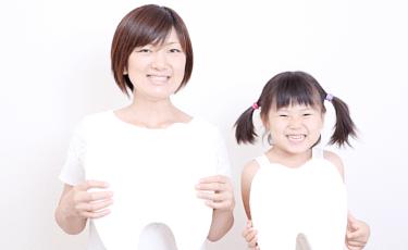 お子様の定期的な歯のメンテナンス