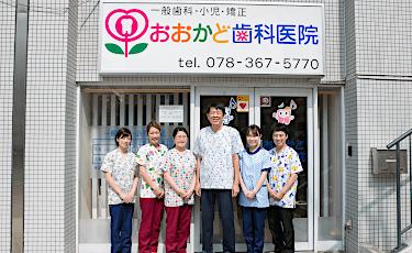アットホームな歯科医院です